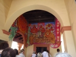 Mural at Entrance to Casa Organization